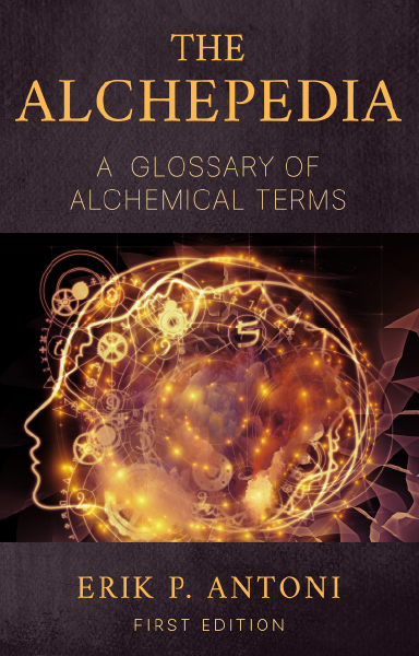 Alchepedia